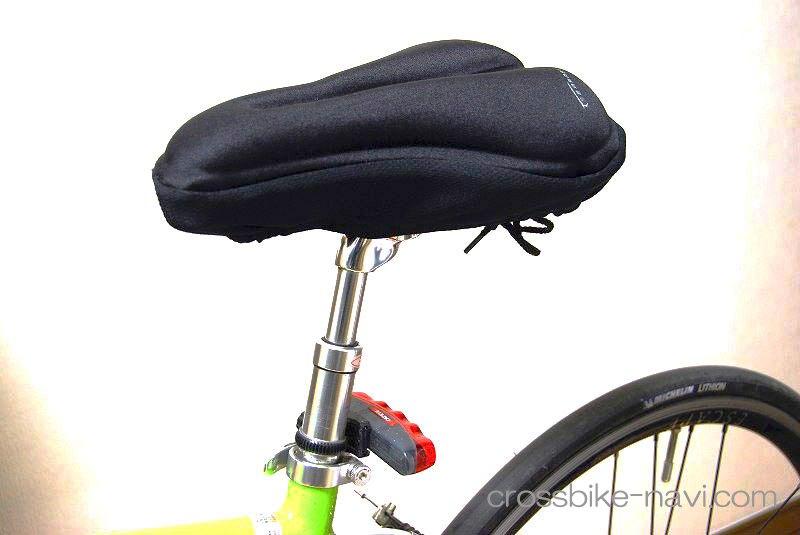 自転車ジェル入りサドルカバー